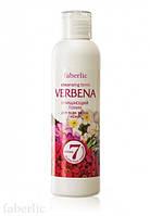Очищающий тоник для всех типов кожи Серия VERBENA