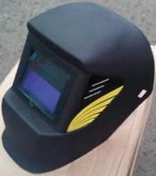 Сварочная маска ТЕМП МС-9000