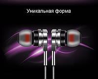 Вакуумные наушники Hi-Fi REZ-05.