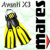 Ласты Mares  для подводного плавания AVANTI X3 ABS р.R (желтые)