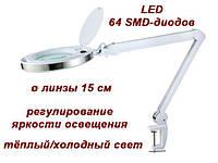 Лампа-лупа мод. 6014 LED (3D / 5D) с регулировкой яркости света