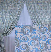 """Комплект готовых штор с люрексовой нитью """"Кристина"""",код 190ш 2 шторы шириной по 2.5м."""