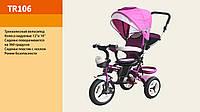 Велосипед трехколесный Super Trike, поворотное сидение, надувные колеса