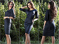 Женское платье Элегия