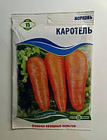 Семена морковь Каротель качество 15 г