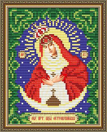 """Набор алмазной вышивки (мозаики) икона """"Богородица Остробрамская"""" формат А5, фото 2"""