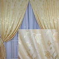 Комплект готовых штор  , цвет золотистый 191ш 2 шторы шириной по 1м.