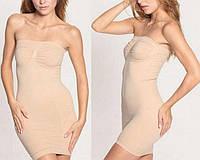 Утягивающее корректирующее бесшовное платье Just One Shapers