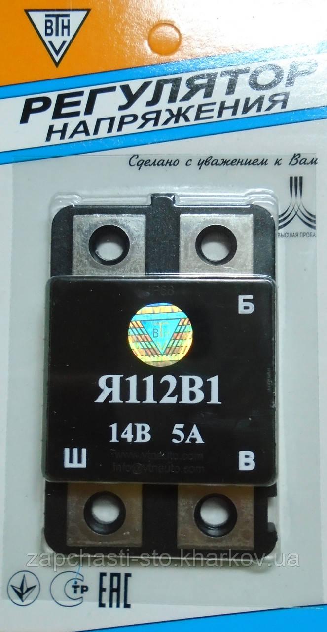 Регулятор напряжения ВАЗ 2104-2107, Таврия (14В) ВТН