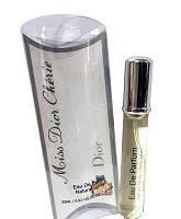 Женский мини парфюм Christian Dior Miss Dior Cherie (Кристиан Диор Мисс Диор Шери) 20 мл