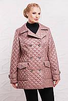 Женская,красивая, модная,молодежная куртка с плащевки на пуговицах больших размеров р-50,52,54,56,58,60,62,64