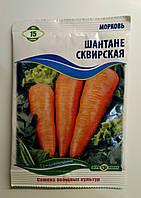 Семена морковь Шантане Сквирская качество 15г