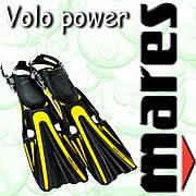 Ласты для подводного ныряния Mares VOLO POWER p.S (желтые)