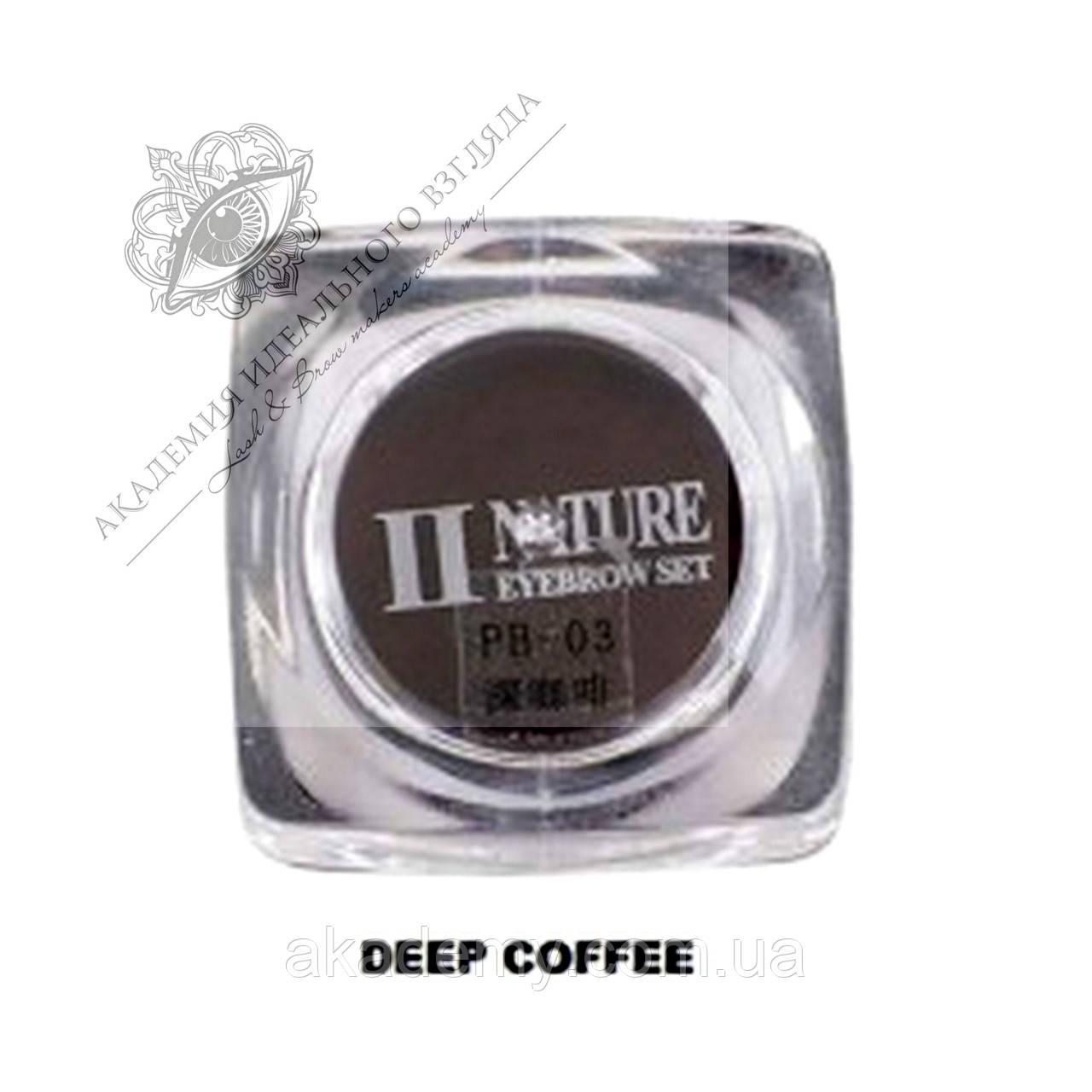 Пигмент PCD (Deep coffee)