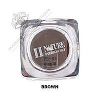 Пигмент PCD (Brown)