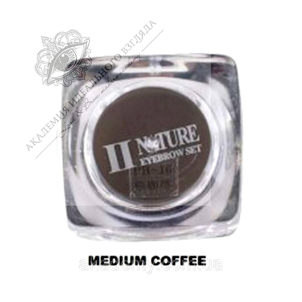 Пигмент PCD (Medium coffee)