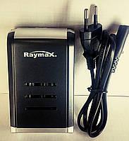 Зарядное устройство Raymax RM117