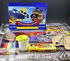 """Подарочный набор для мальчиков """"Пираты """" 68 предметов  0068"""