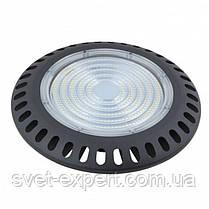 Светильник промышленный 100W IP65 6400K 110°, фото 2
