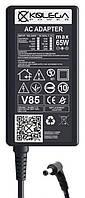 Блок питания Asus ( 19V 3,42A 65W) 5.5x2.5 A+