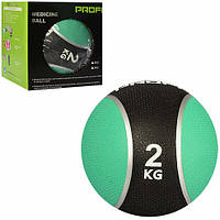 Мяч медицинский (медбол) 2кг 1502: диаметр 18см, вес 2кг