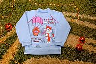 Водолазка- реглан детская для мальчиков( на рост 80 - 116 см)