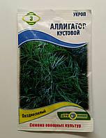 Семена укропа Аллигатор Кустовой качество 3г