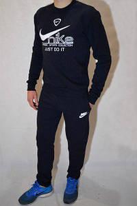 Спортивный мужской костюм Nike  (реплика)