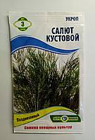 Семена укропа Салют Кустовой качество 3г