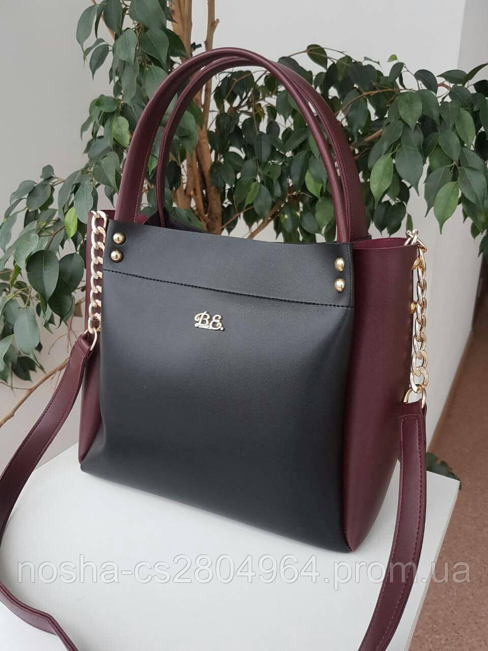c4bca061e709 Компактная сумка с цепочкой через плечо B.Elit / Сумка женская Б.Элит /