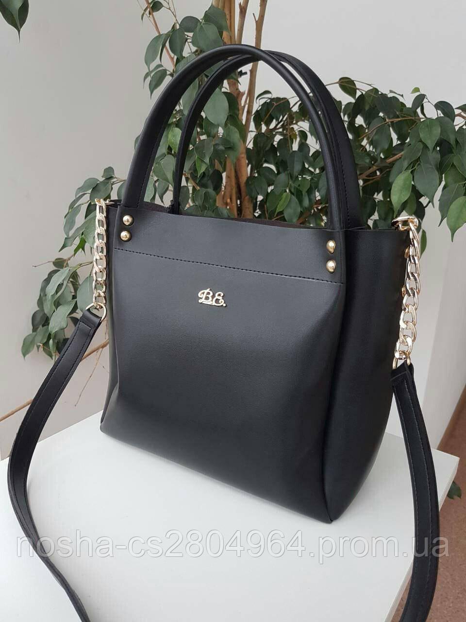 Компактная сумка с цепочкой через плечо B.Elit   Сумка женская Б.Элит   BE ba15455cfc9e1
