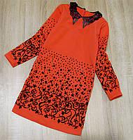 """Детское нарядное платье """"Кейт"""" р.128-146"""
