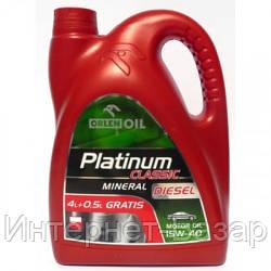 Масло Orlen Platinum Classic Diesel 15W-40 4.5L