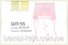 ШП55. Шапочка на завязках для девочки.