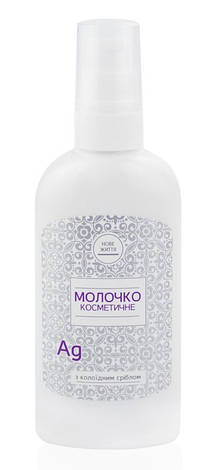 Молочко косметическое (СТАРОЕ), фото 2