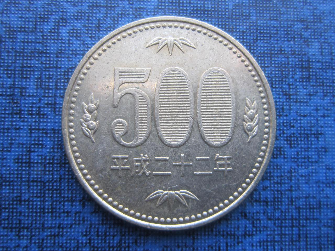 Японские монеты - нумизматический онлайн каталог с фото и ценами ... | 960x1280