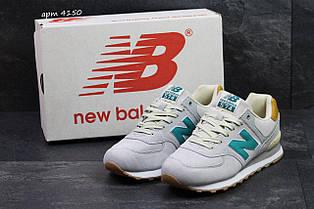 Мужские кроссовки New Balance 574 замшевые,светло серые 44р