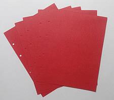 Лист розділовий 200х250мм - 10 шт.
