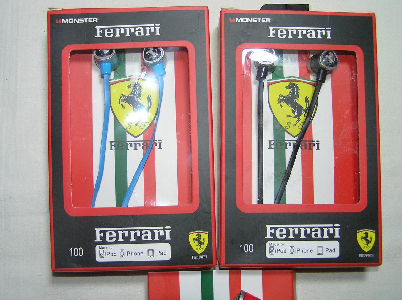 Наушники Вакуумные Ferrari цветные в упаковке