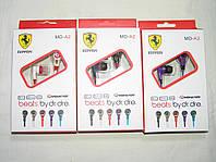 Наушники Вакуумные MD-A2 цветные в упаковке, фото 1