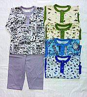 Пижама для мальчика 1,2,3,4,5,6,7,8,9,10,11,12,13 лет, фото 1