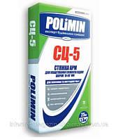 Полимин СЦ-5 стяжка цементная для наружных и внутренних работ, 25кг