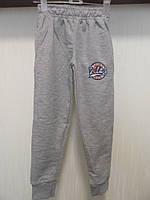 """Спортивные брюки 5-8 лет. Без начёса.Турция фирма""""KLASS61"""""""