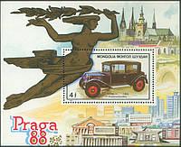 Монголия 1988 - Прага PhilExpo - блок - MNH XF