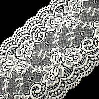 Кружево стрейч 1373, 15см (цена за 1м). Цвет- айвори