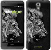 "Чехол на HTC Desire 620G Лев ""1080u-187-8094"""