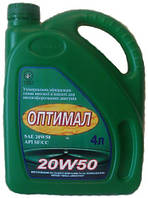 Масло моторное минеральное Оптимал 20W50API SF/СС 4л
