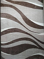 Ковер бежево коричневый,волна,2.00х3.00 м.