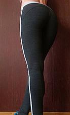 Спортивные леггинсы женские № 54, фото 3