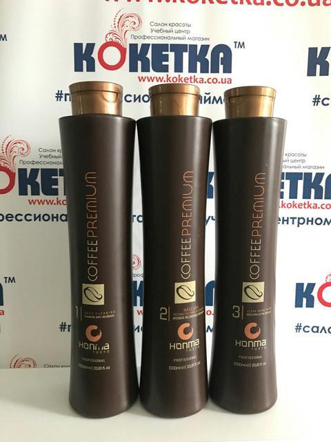 Линия «COFFEE PREMIUM All Liss» Professiona